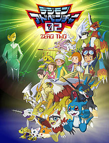 220px-Digimon 02poster