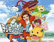 220px-Digimon Savers