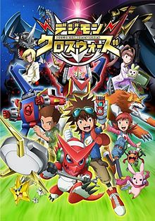 220px-Digimon Xros Wars