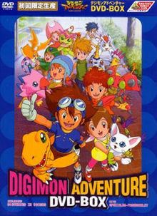 220px-Digimon adventure