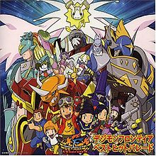 220px-Digimon frontier
