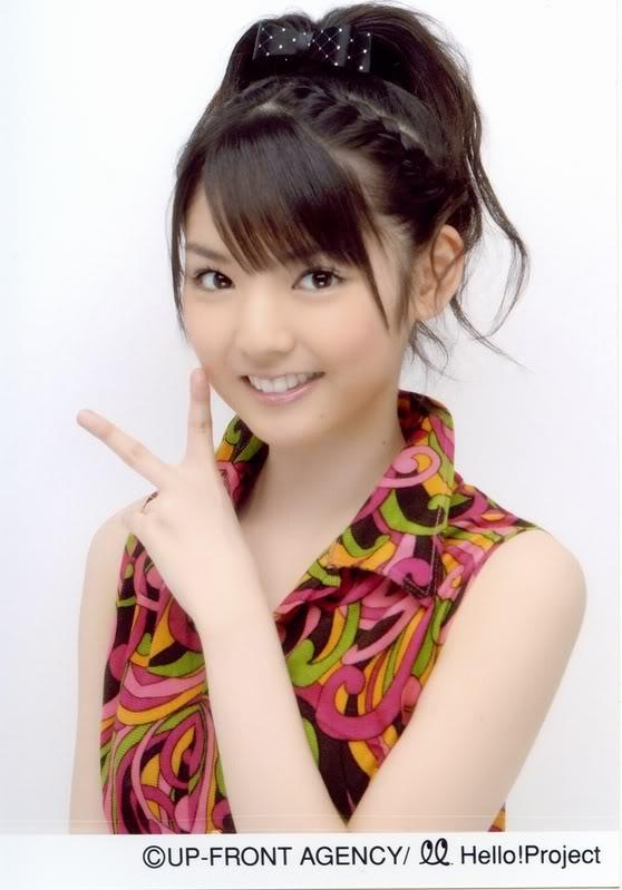 SayumiMichishige22